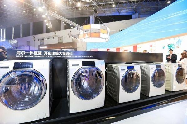 威力全自动洗衣机服务号码丨24小时报修中心