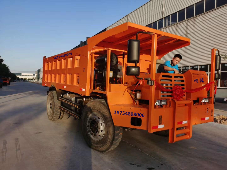 吴忠5吨矿山湿式制动运输车湿式制动