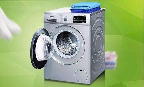 格兰仕洗衣机维修电话全国统一(全国各点)维修服务电话