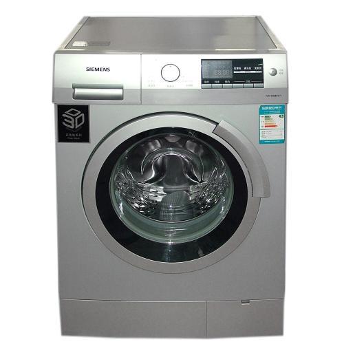 扬子洗衣机服务号码400-服务中心提供24小时维修服务