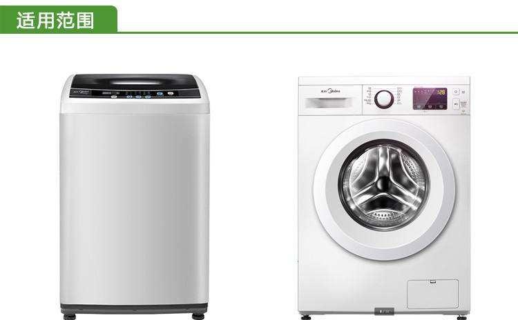 奥克斯洗衣机客服热线全国-全国维修电话中心欢迎您