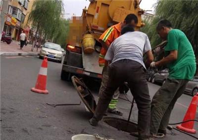 横河镇疏通下水道|专业施工队-联系电话