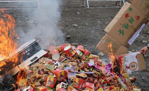 肇庆市高要市礼品玩具销毁公求生存