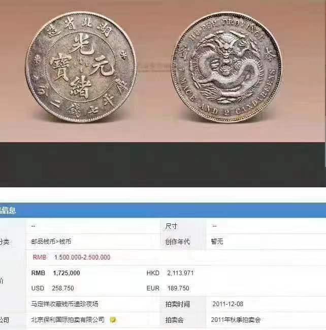 闽清县较专业鉴定古董交易中心在里