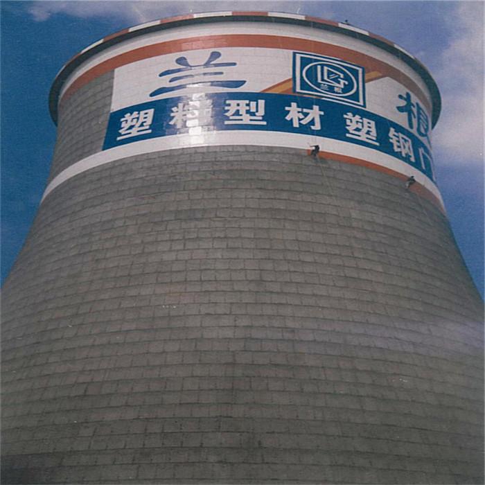 大冶冷却塔外壁防腐公司_爱岗敬业