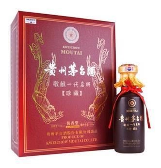 [对比]萍乡回收2007年茅台酒公司