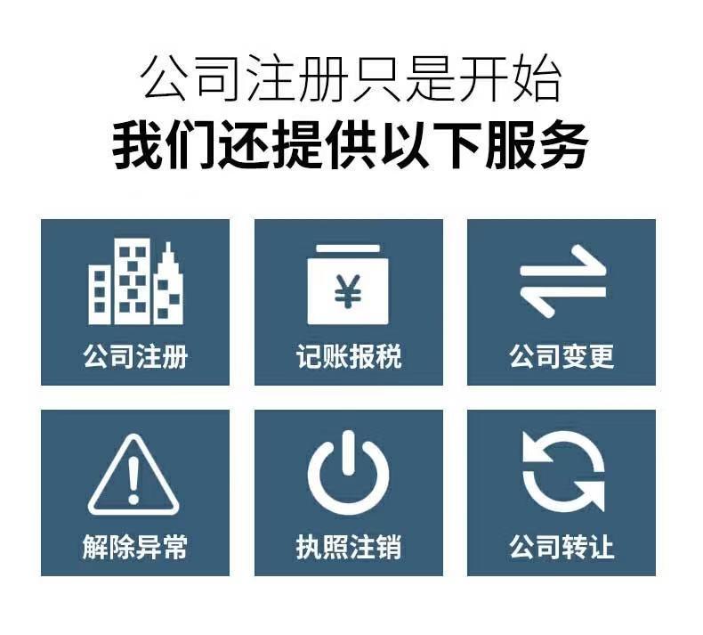 广州市白/云区纳税申报审批流程-欢迎来电