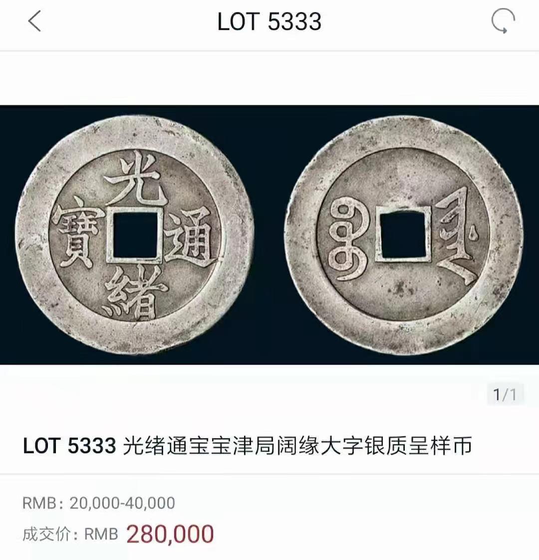 安溪县哪里能鉴定古文献类鉴定中心