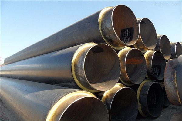 秦州区大口径国标发泡保温钢管专业生产厂家
