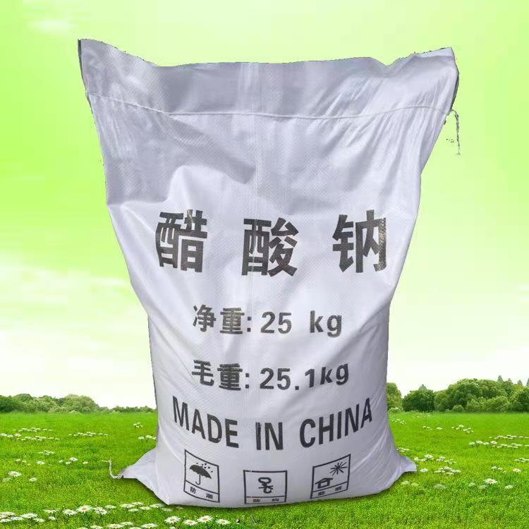 硫酸钠—山西运城硫酸钠的价格—【高价回收】