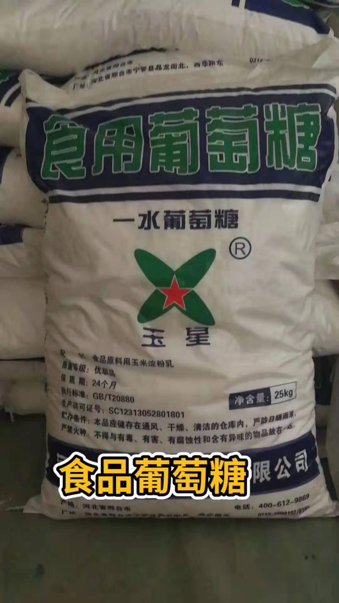 硫酸钠—江西上饶硫酸钠哪家好—批发价格