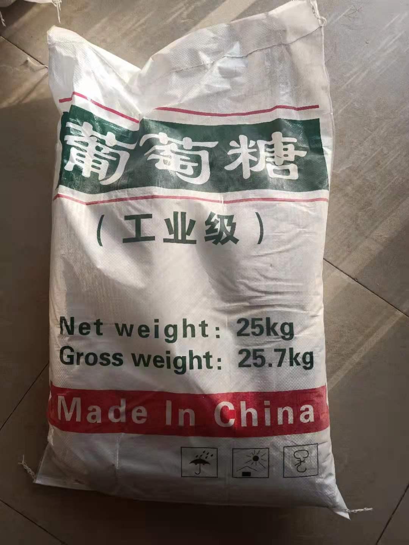 副产氯化钠—安徽阜阳副产氯化钠厂商—多少钱一吨