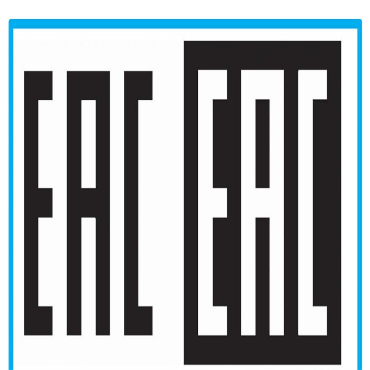 莱芜EAC检测实验室_办理