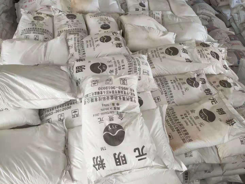 硫酸钠—云南红河硫酸钠价格行情—【高价回收】
