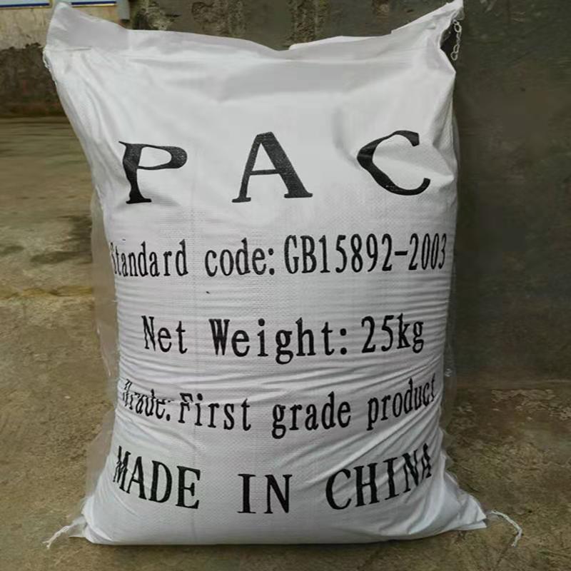 副产氯化钠—广西河池副产氯化钠处置的方法—【出售】