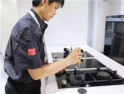 汕头科恩集成灶维修-专业维修