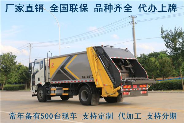 辽宁餐厨垃圾车一辆多少钱