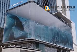 丽江市裸眼3D全息屏视频优惠价格是多少