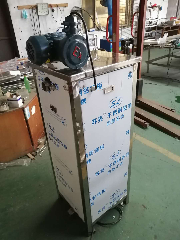 超声波均质机厂家延边珲春