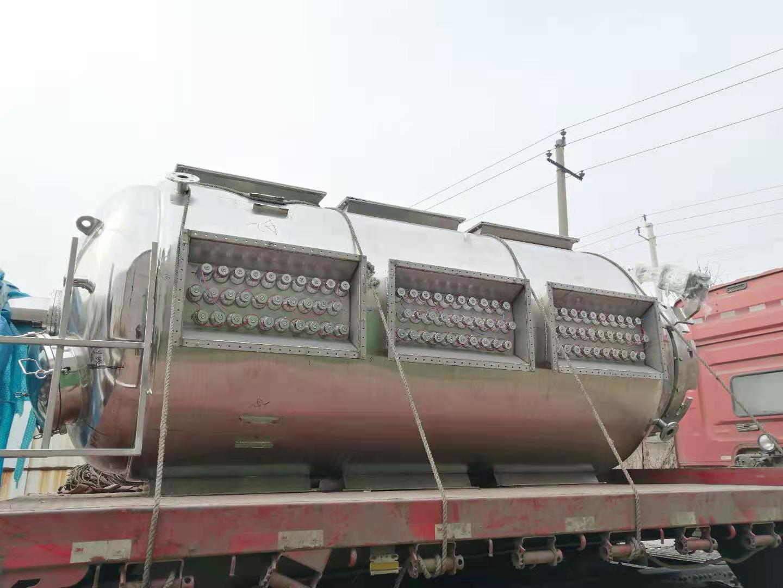 双频超声波设备报价滨州无棣