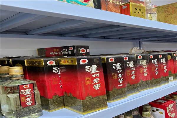 【分享】(2004年茅台酒飞天)回收价格多少品相好能卖多少
