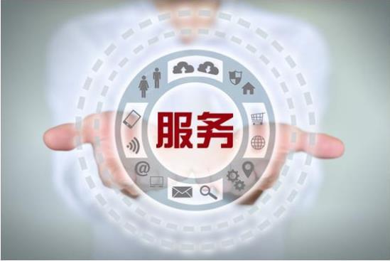 尚盾防盗门维修服务热线电话-—人工〔7x24小时