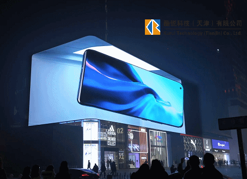 河南省安阳市裸眼3D报价在线咨询