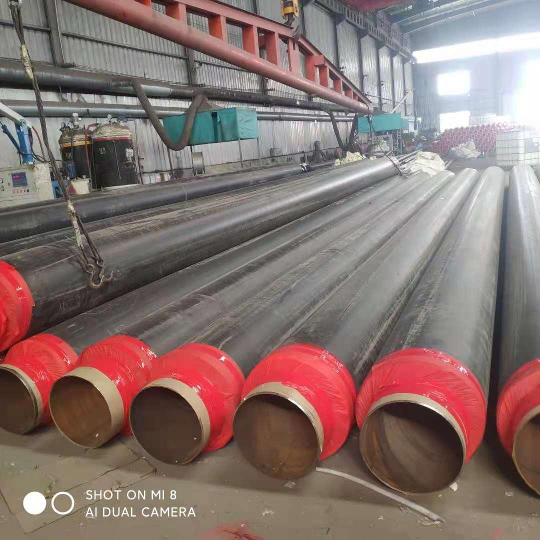 四川省成都市聚氨酯直埋保温钢管实时报价
