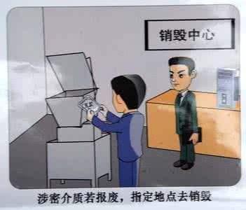 广州环保设计图纸销毁一览表