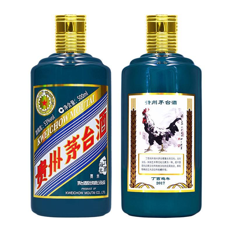 户县回收茅台酒瓶茅台酒回收价格多少钱一瓶-名酒回收