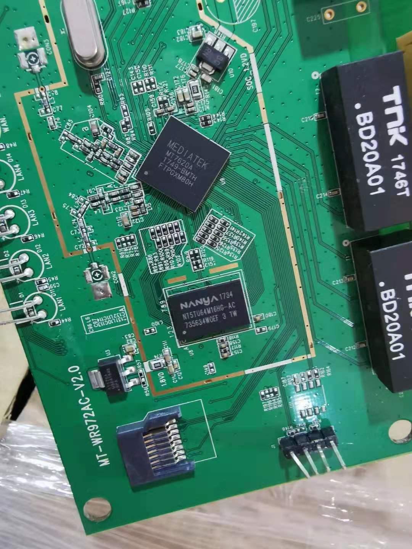 无锡收购海思主控CPU芯片