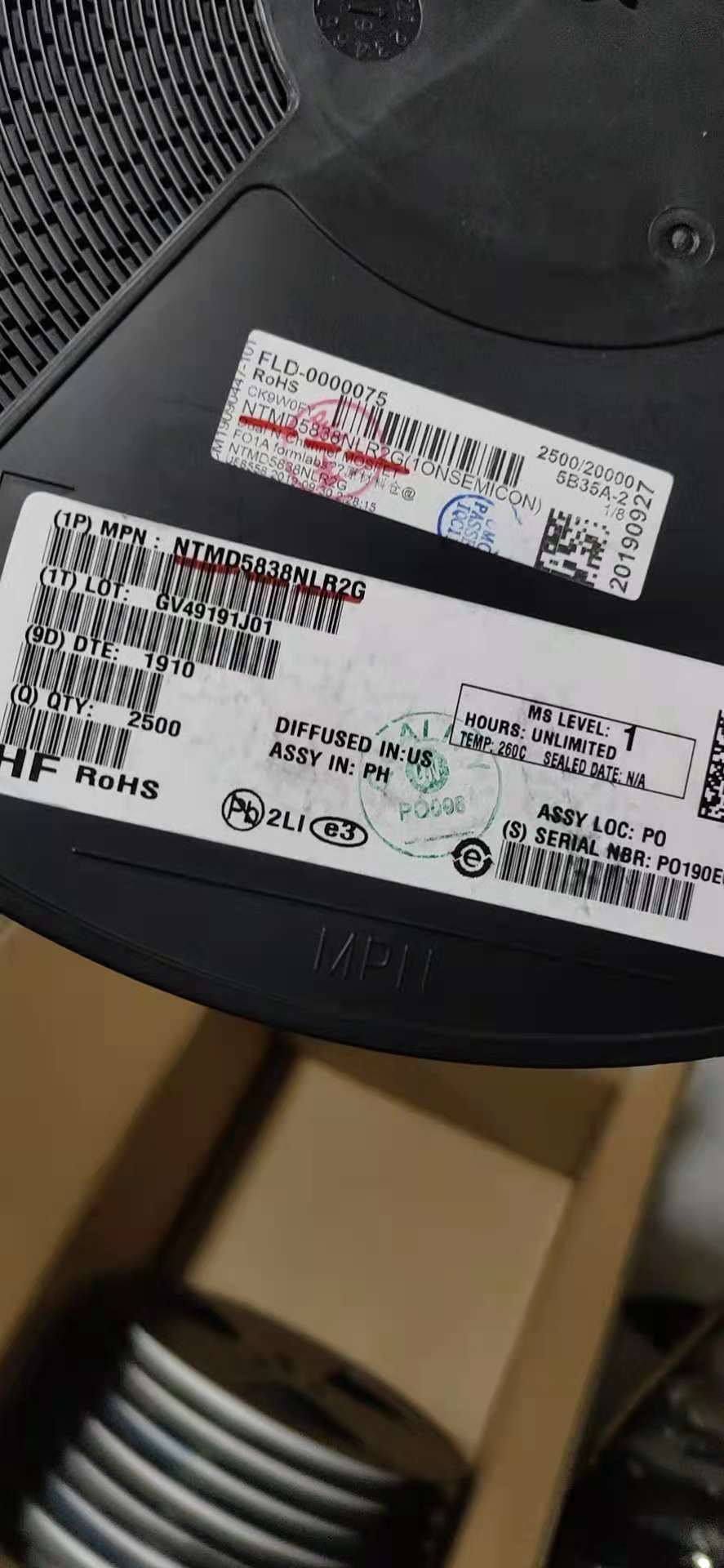无锡专业回收GPS定位芯片