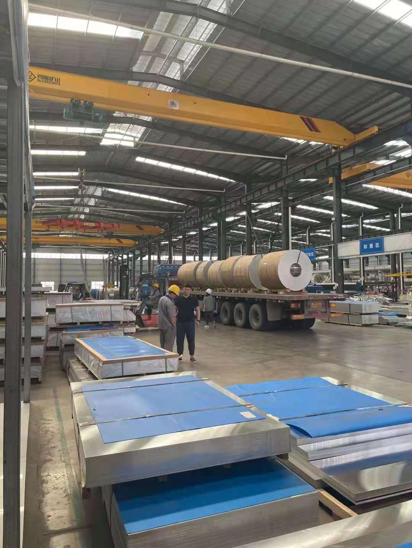 青海省海西蒙古族藏族自治州0.2mm保温铝卷现货价格保温防腐铝卷板厂家