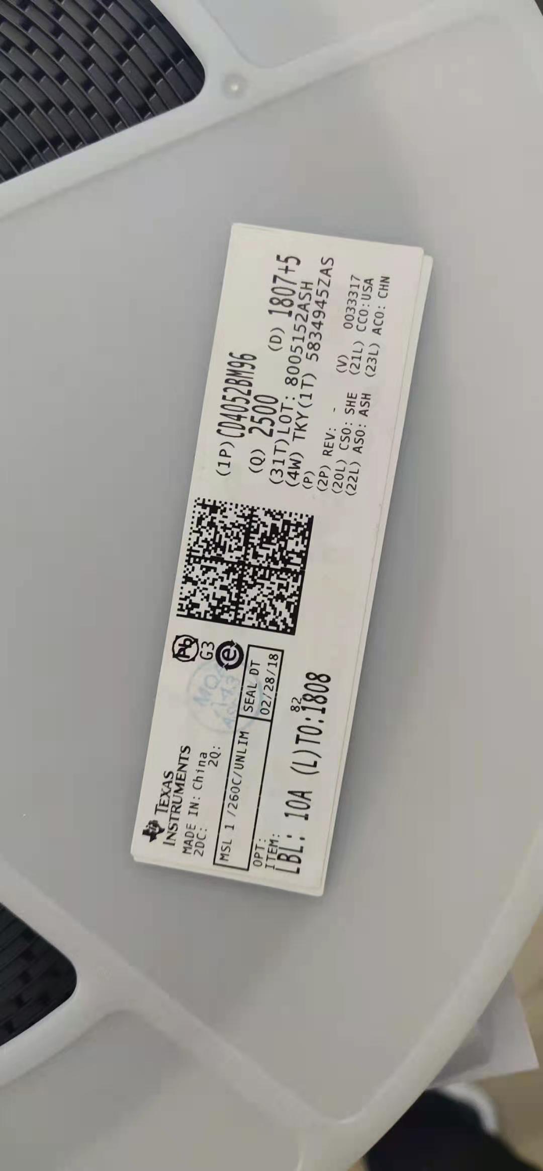 回收进口Cypress赛普拉斯芯片回收全新尾货