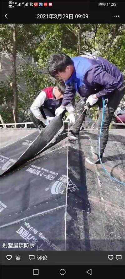 黄浦区豫园街道露台防水一流服务行业