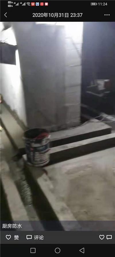 宝山区罗泾镇卫生间防水补漏-哪家做的好