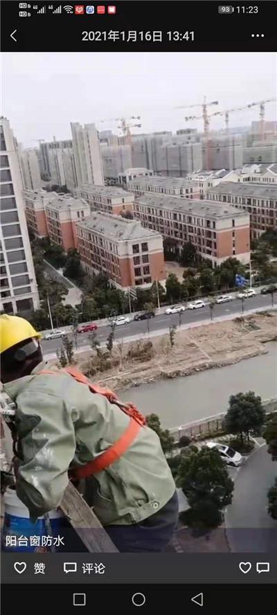 浦东新区万祥镇防水补漏.施工队伍