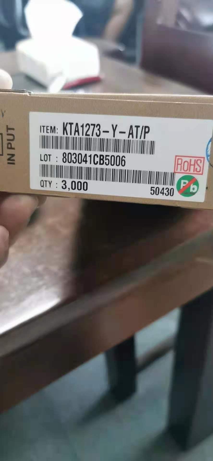 宿迁回收8052微控制器单片机IC芯片
