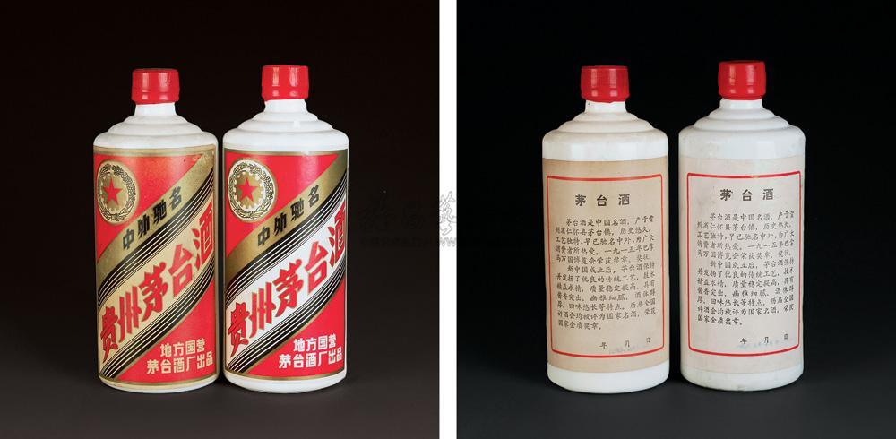 (【今日】中国足球圆梦杯茅台酒回收表一览)