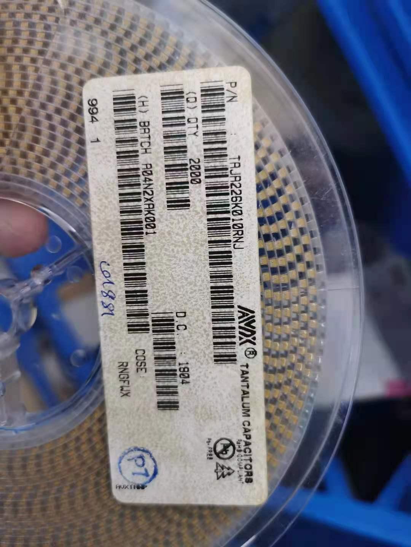 avr单片机回收江苏本地回收