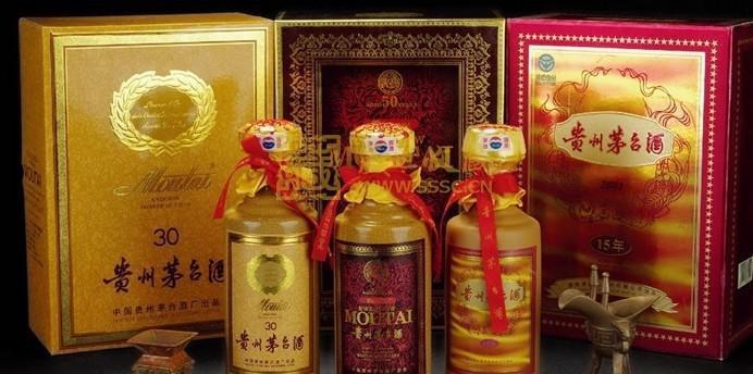 (【提供】1990年贵州(茅台酒)回收一览一览表)