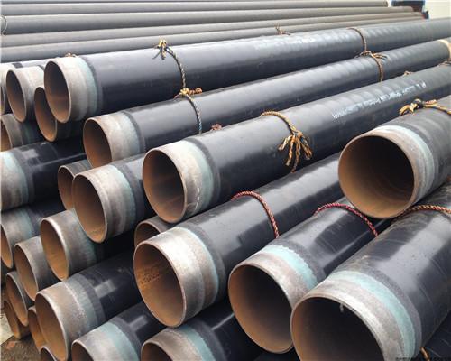 信息推荐D426*9mmIPN8710环氧树脂防腐钢管价格查询