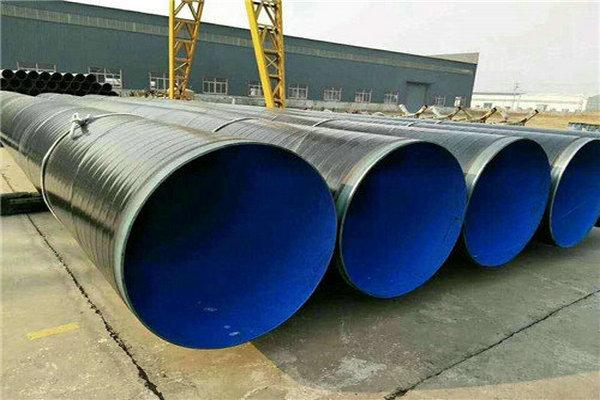 防腐钢管:外涂PE内涂EP复合螺旋焊管专业厂家
