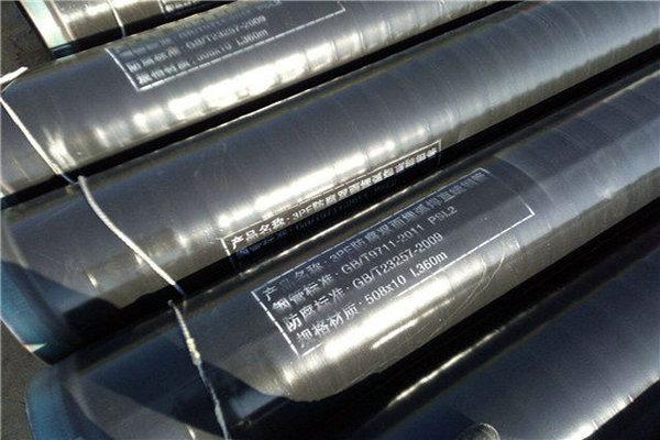 螺旋钢管:3PE防腐螺旋焊管加工厂家