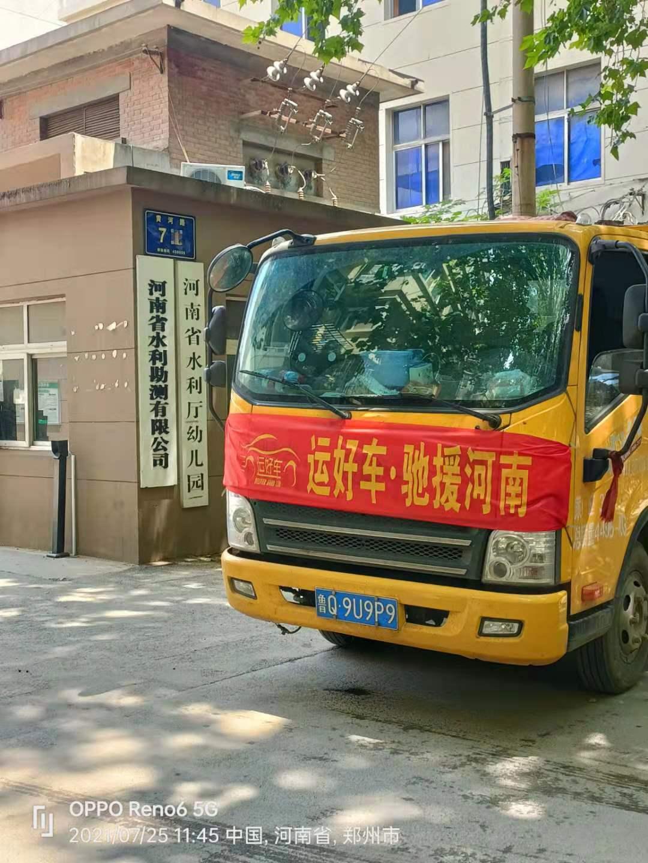 武汉到西宁托运轿车多少钱