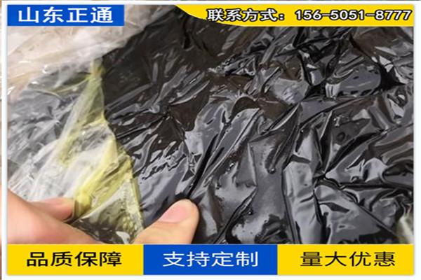 福州福清灌缝胶施工调价信息
