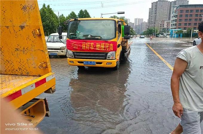 天水到喀什只拖运小汽车物流公司服务好