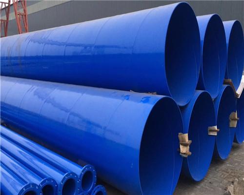 企业商讯D530*12mm防腐焊接钢管厂家销售
