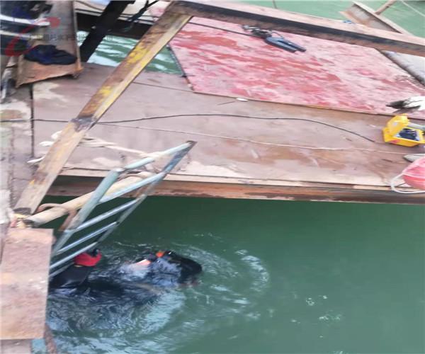 今日关注——绵阳市海底铺设沉管答复满意