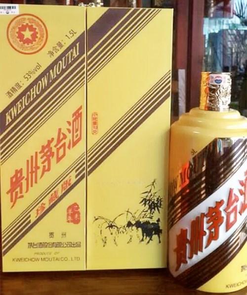 【老酒收藏】30年茅台酒空瓶回收一览表一览